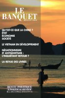 1-banquet_no31v2-698c0-63587
